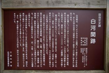 DSC09280.jpg
