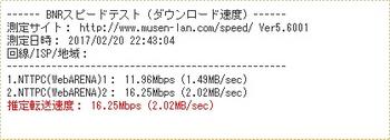 core2a.jpg