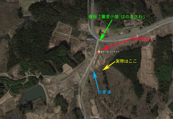 hanokisawa.jpg