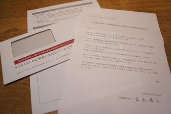 DSC00876.jpg